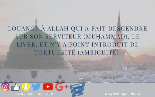 Verset-1-Sourate-Al-Kahf-min.png