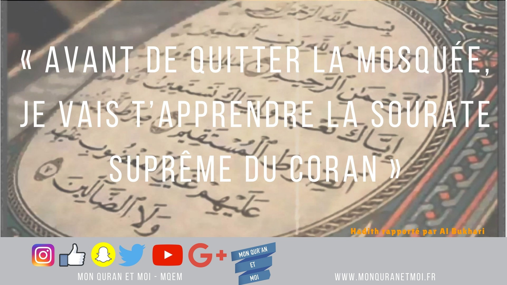 sourate-al-fatiha.jpg