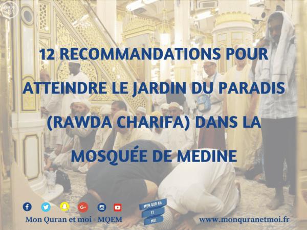 12-recommandations-pour-atteindre-le-jardin-du-paradis-de-la-mosquée-de-Medine-Rawda-Charifa-e1531212850267.png