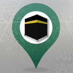 Al Maqsad app arabie saoudite carte sim Hajj Omra-min