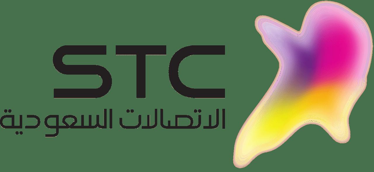 STC operateur telephonique arabie saoudite hajj Omra-min