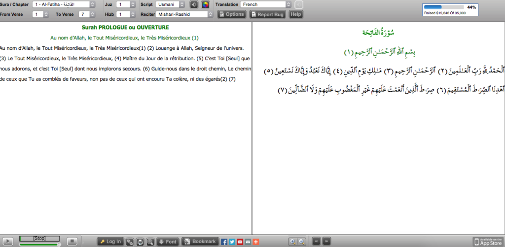 Quran explorer Traduction