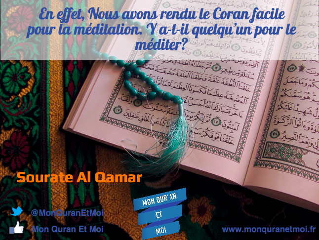 Mon Quran et moi - Sourate La lune