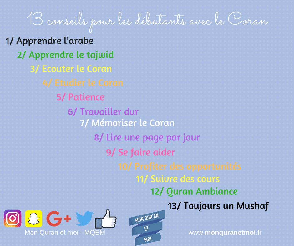 Conseils-debutants-Coran.png
