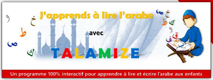 apprendre-lire-arabe-pour-enfants-avec-talamize.png