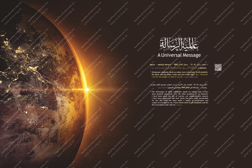 message universel prophete islam