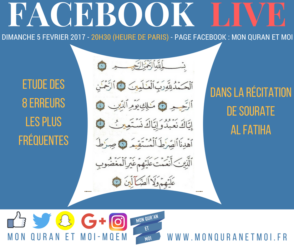 recitation sourate al fatiha