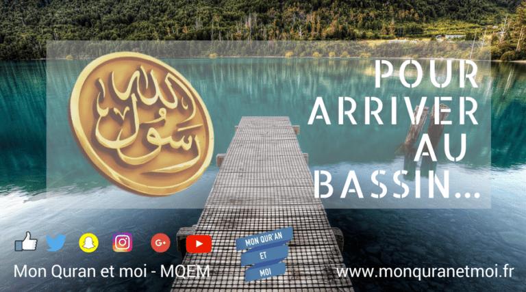 Read more about the article Pour arriver au bassin du prophète (saw), Al Hawd…