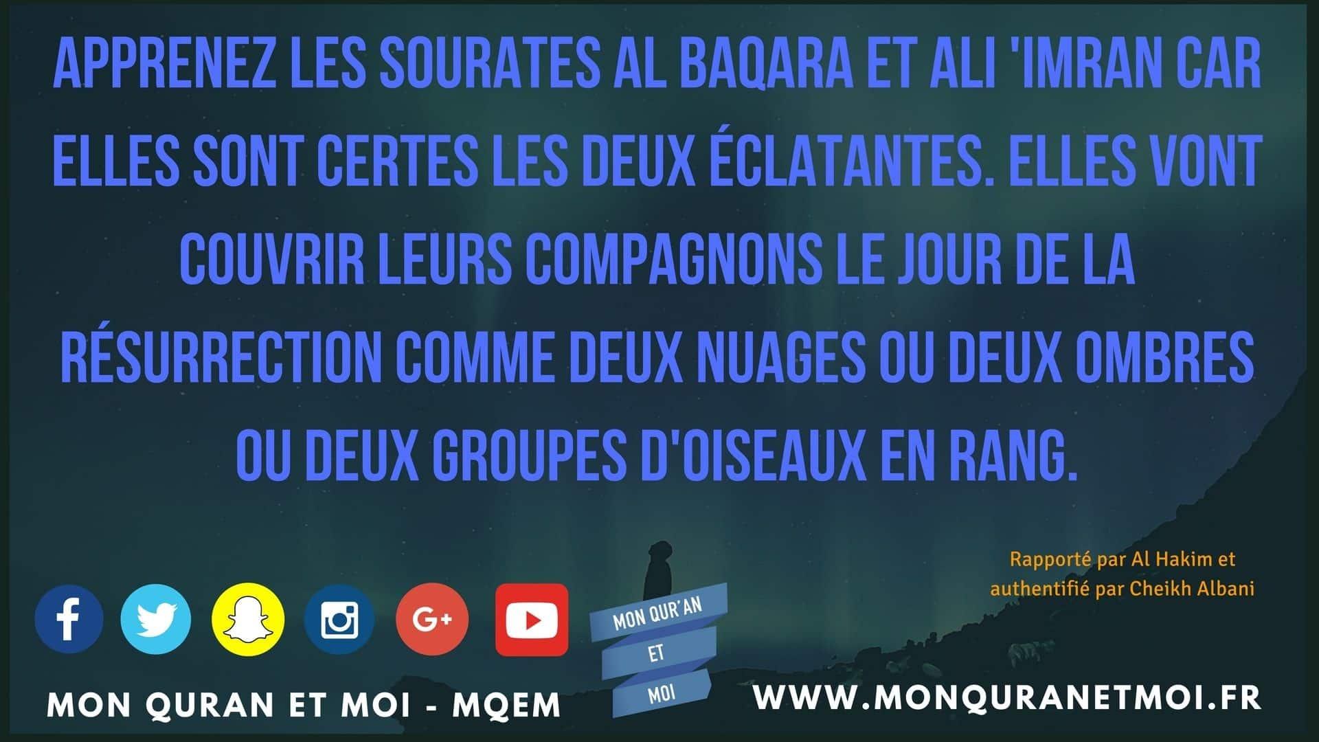 Sourate-al-baqara-2-e1509459464283.jpg