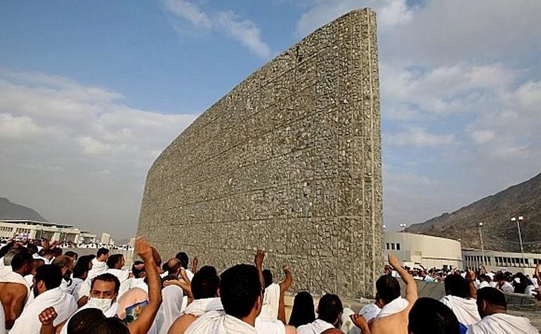 Jamarat - Hajj - La Mecque - Mon Quran et moi