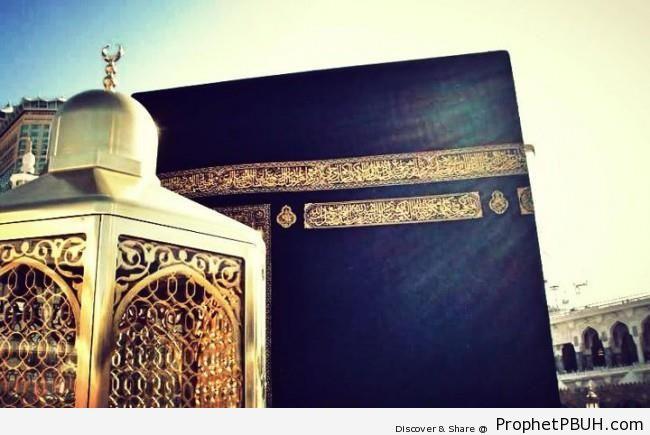 Maqam Ibrahim - Hajj - La Mecque - Mon Quran et moi