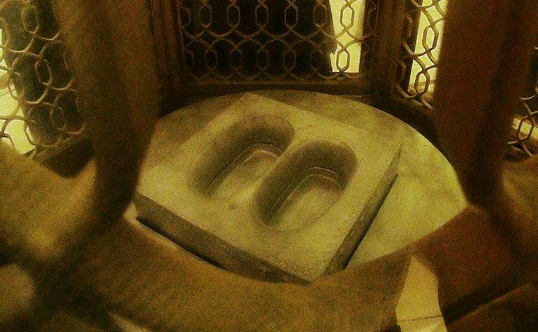 Maqam Ibrahim - Trace de pas - Hajj - La Mecque - Mon Quran et moi