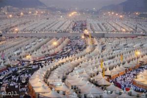 Se préparer au Hajj - Les tentes de Mina