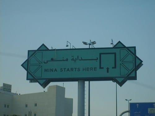 Se préparer au Hajj - les limites térritoriales de Mina