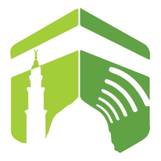 Haramain Recordings app arabie saoudite carte sim Hajj Omra-min