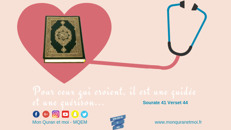 La guérison par le Coran analysée par des scientifiques